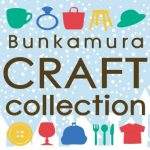 Bunkamura Winter Craft Collection 2016