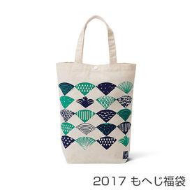 カルディ2017福袋