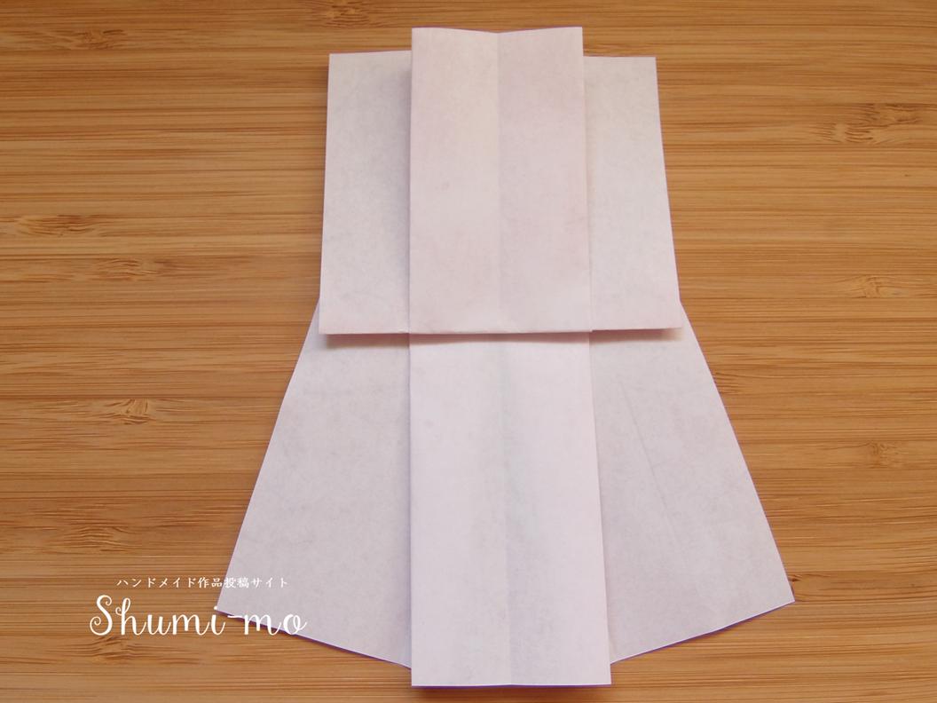 折り紙のワンピースの折り方16