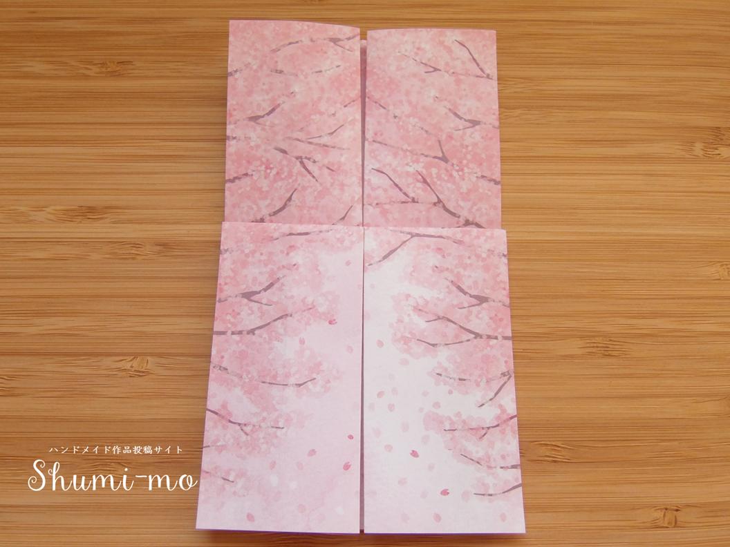 折り紙のワンピースの折り方12