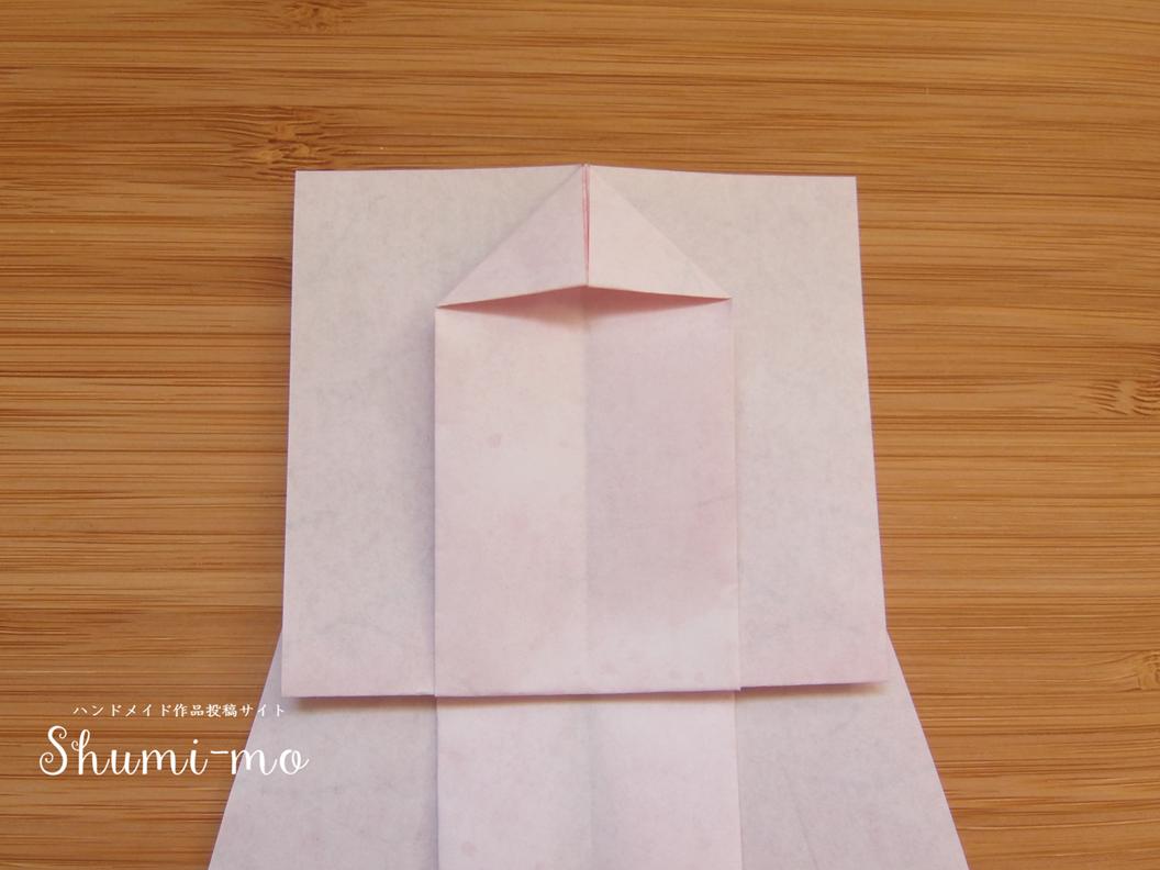 折り紙のワンピースの折り方17