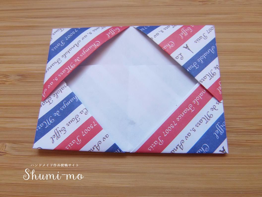 折り紙のカードケースの折り方14