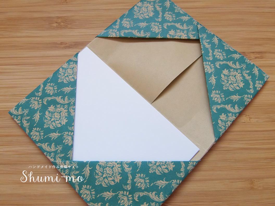 折り紙のカードケースの折り方30