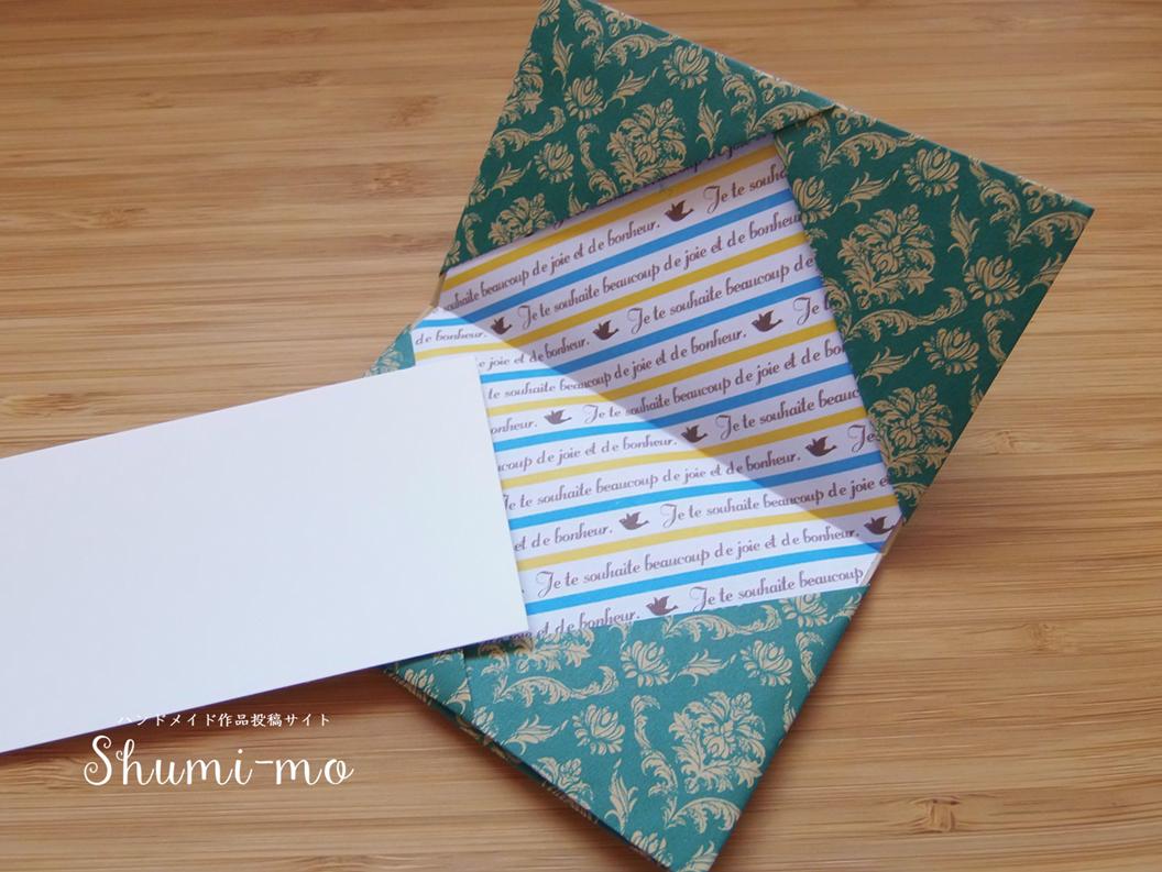 折り紙のカードケースの折り方33