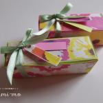 折り紙ボックス20