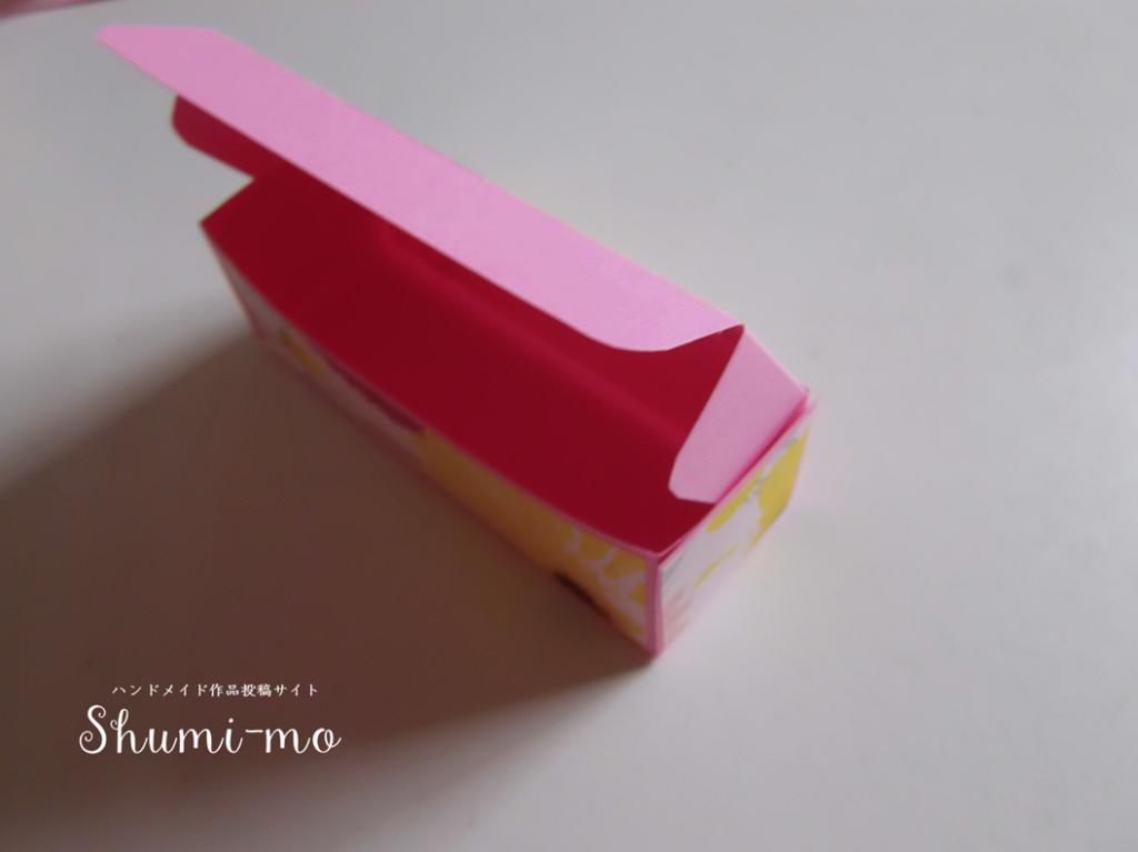 折り紙ボックス17