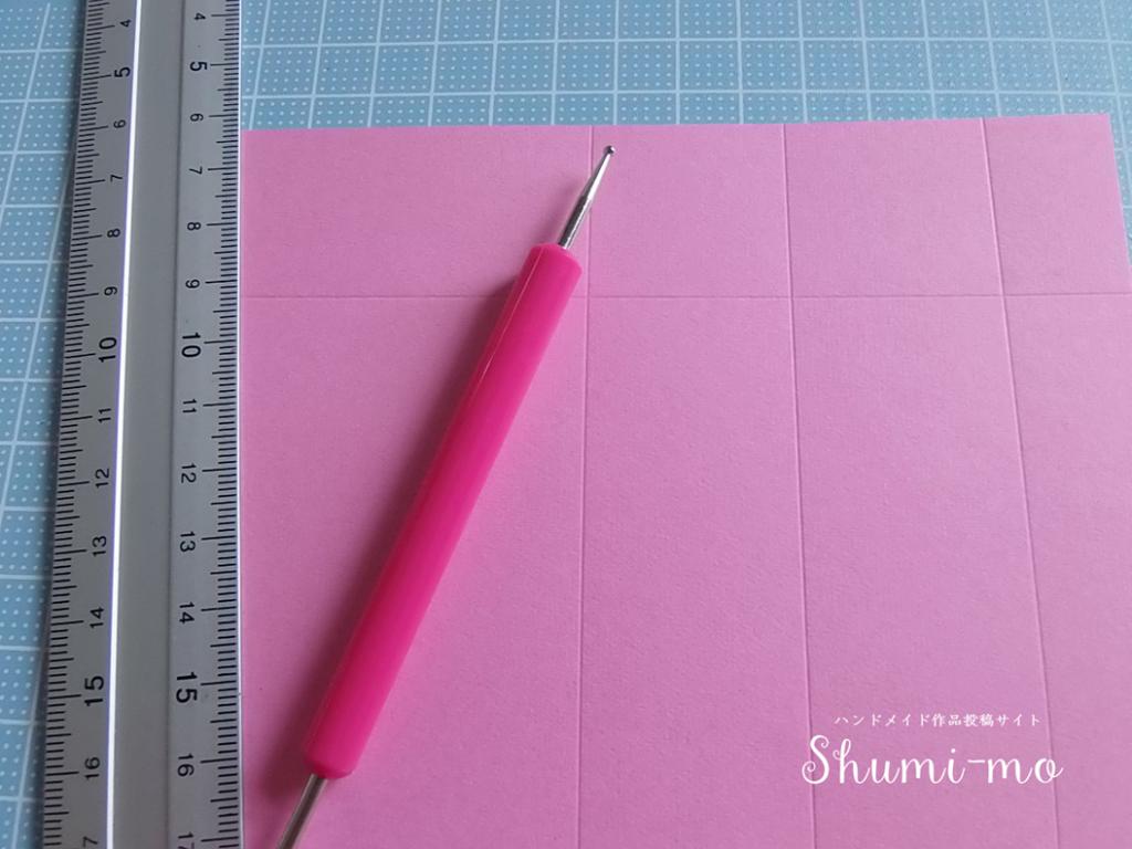 折り紙ボックス2