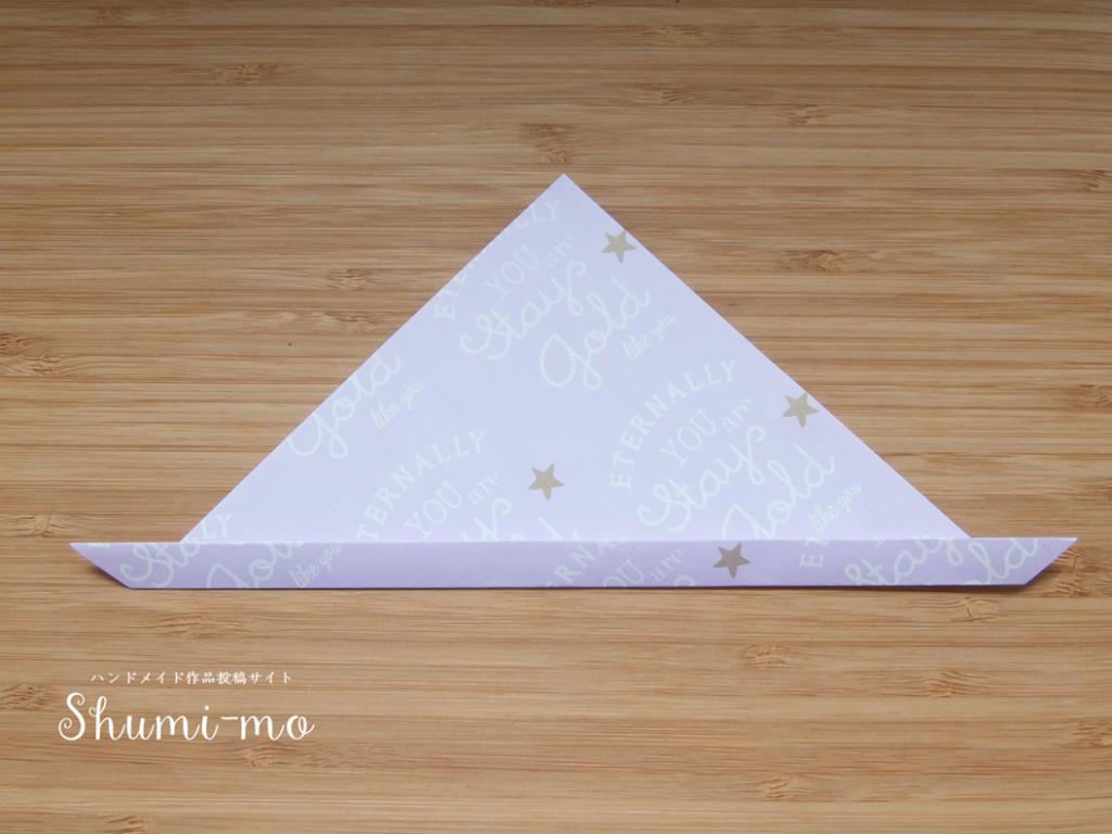 折り紙ティーバッグホルダー3
