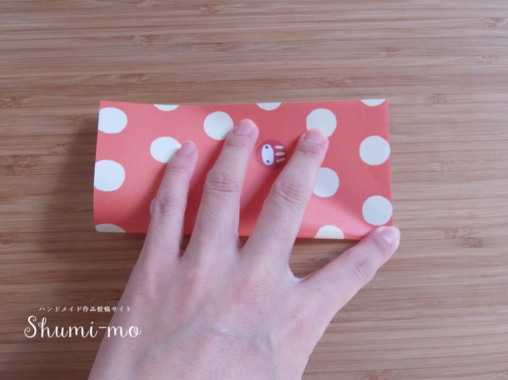 折り紙ポチ袋3