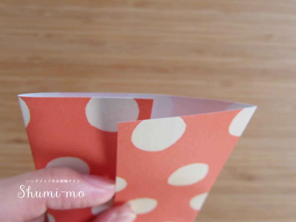 折り紙ポチ袋7