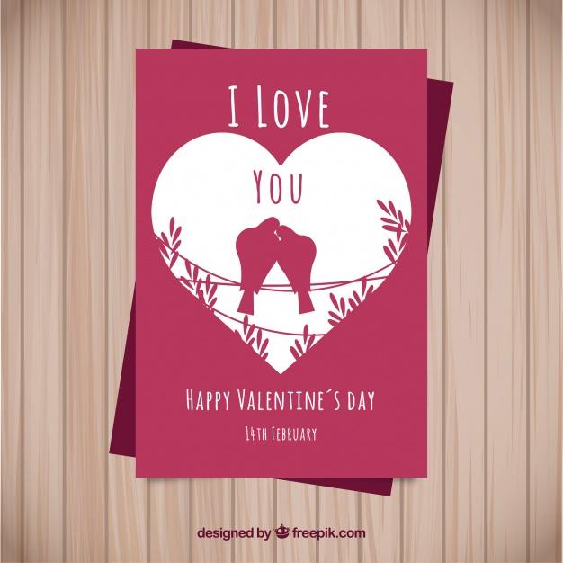 15バレンタインカード無料素材