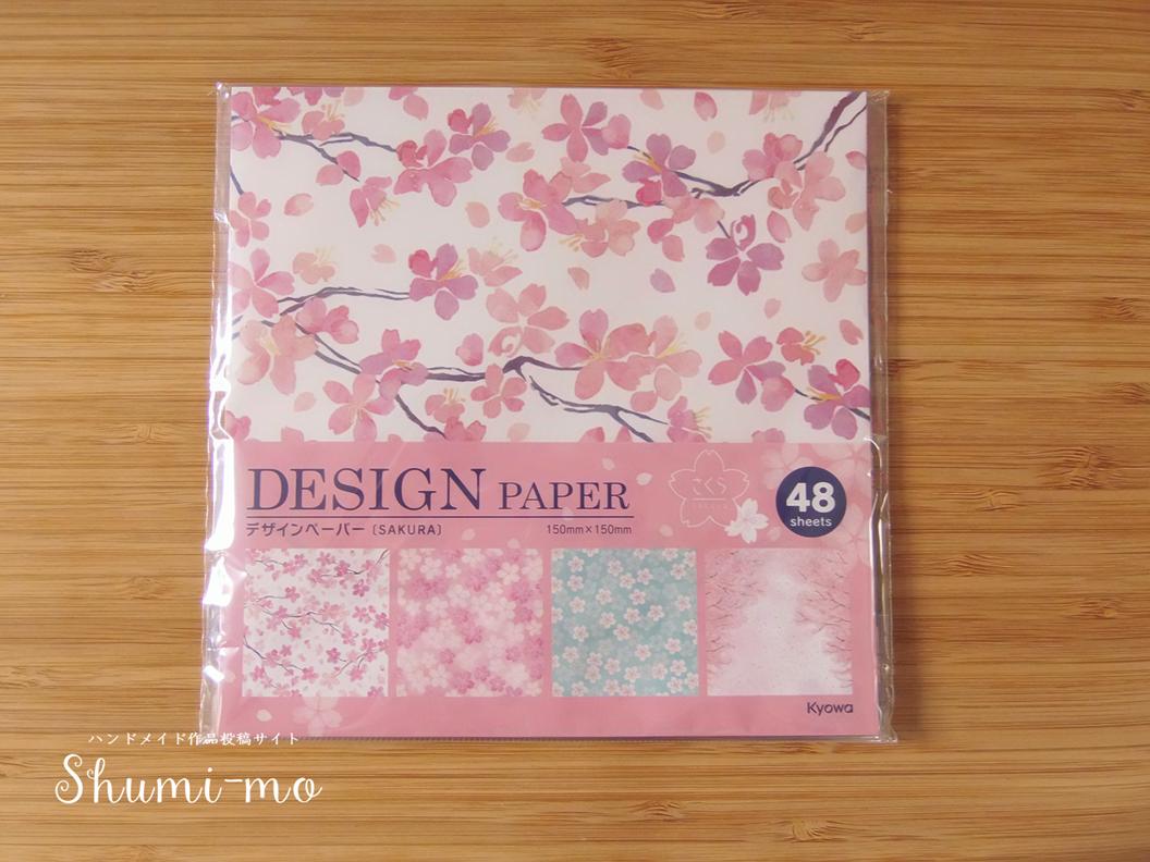 セリア折り紙桜