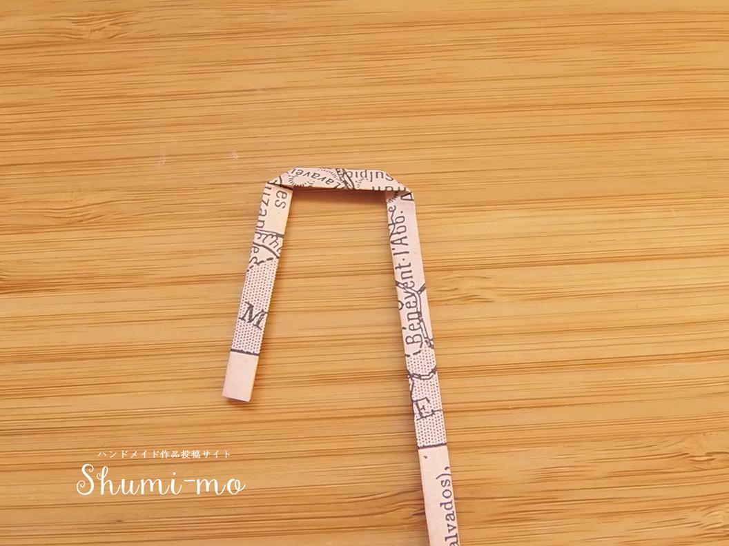 ミニ紙袋の作り方26