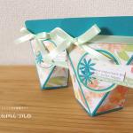 三角多面ボックスの作り方18
