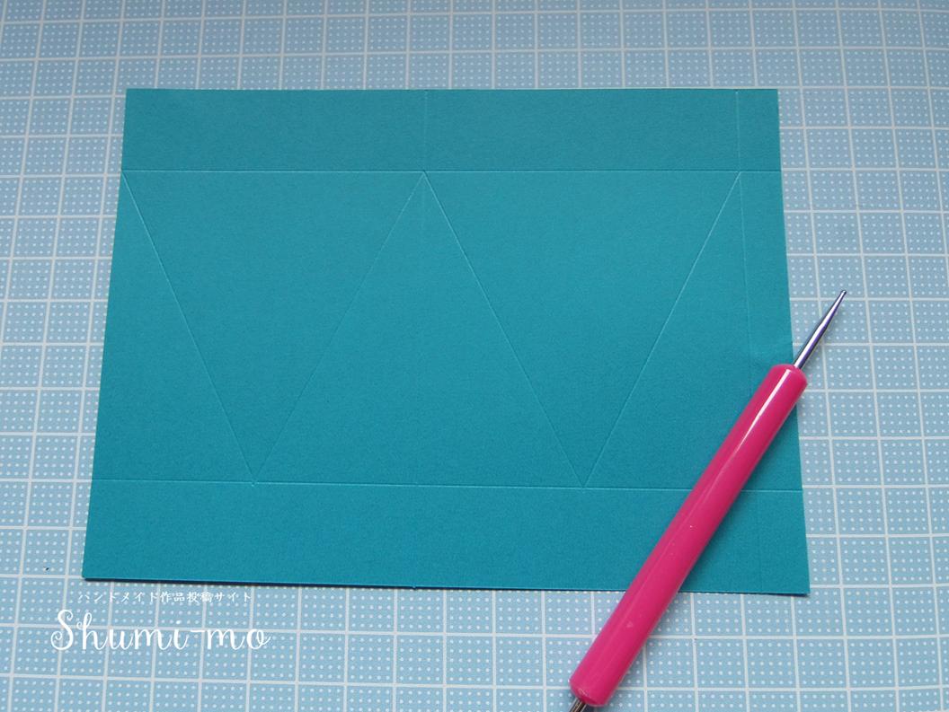 三角多面ボックスの作り方3