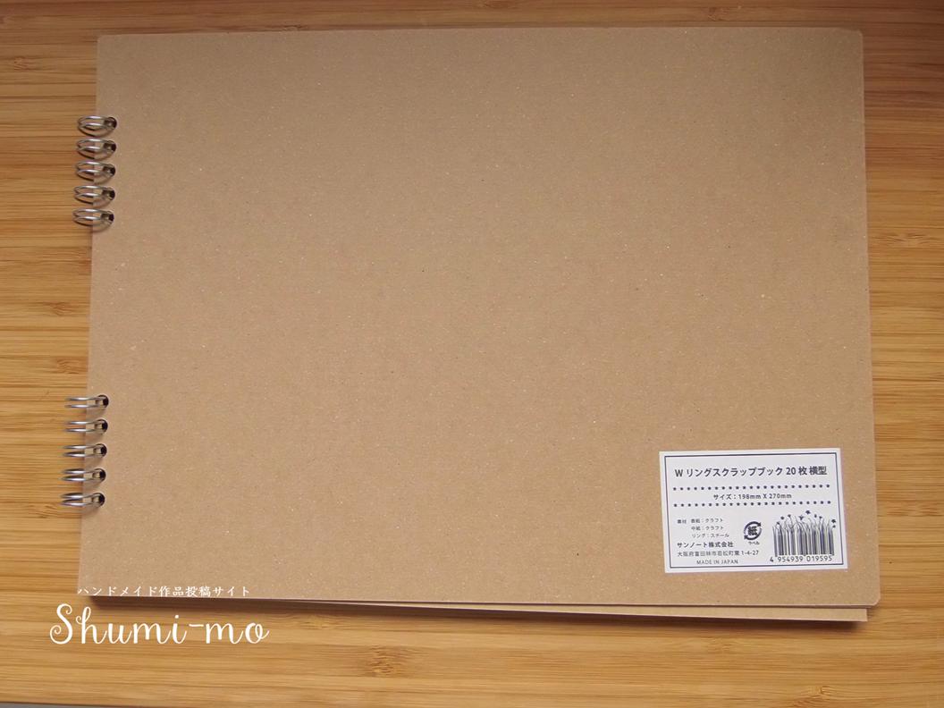 クラフト紙の長方形ボックス6