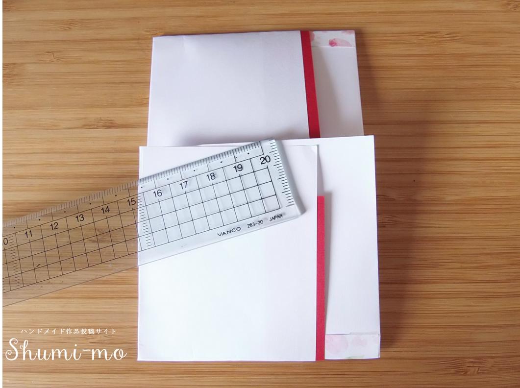 A4用紙のミニ熨斗袋の作り方11