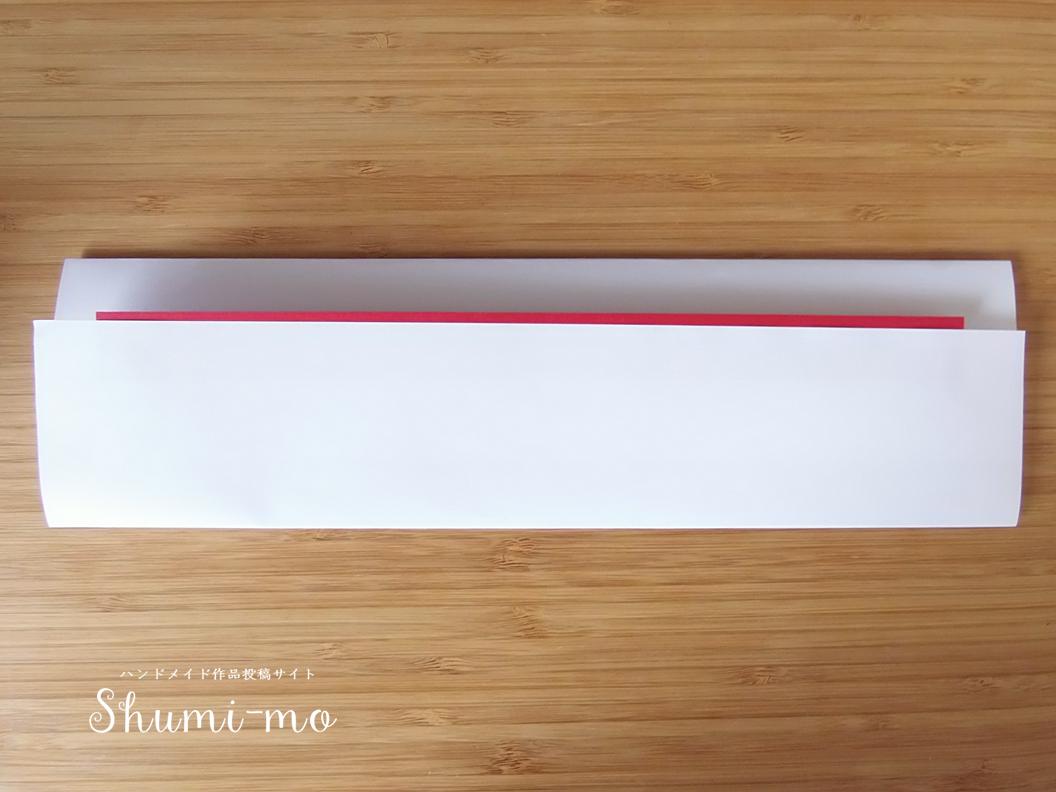 A4用紙のミニ熨斗袋の作り方8